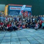MakerFaire 2017 участники